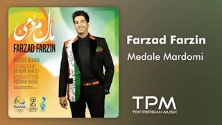 Farzad Farzin - Medale Mardomi (فرزاد فرزین - مدال مردمی)