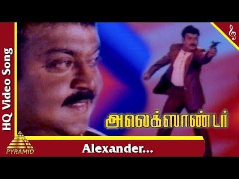 Vijayakanth Tamil Alexander Mp3