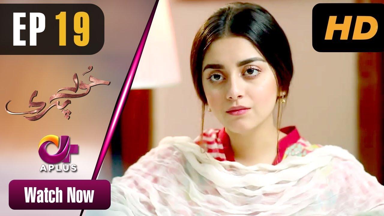 Hoor Pari - Episode 19 Aplus Apr 28