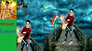PICSART LOVER 15 AUGUST INDEPENDENCE MANIPULATION PICSART PHOTO EDITING TUTORIAL