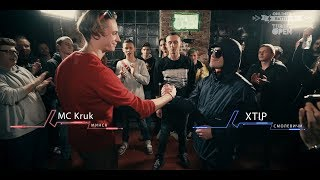 Onliner Battle 1/4 финала : MC Kruk vs Xtip