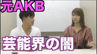 高城亜樹さん➡︎https://youtu.be/6-3FksOLO1g サブちゃんねる→https://w...