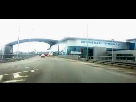 шереметьево-терминал е схема проезда