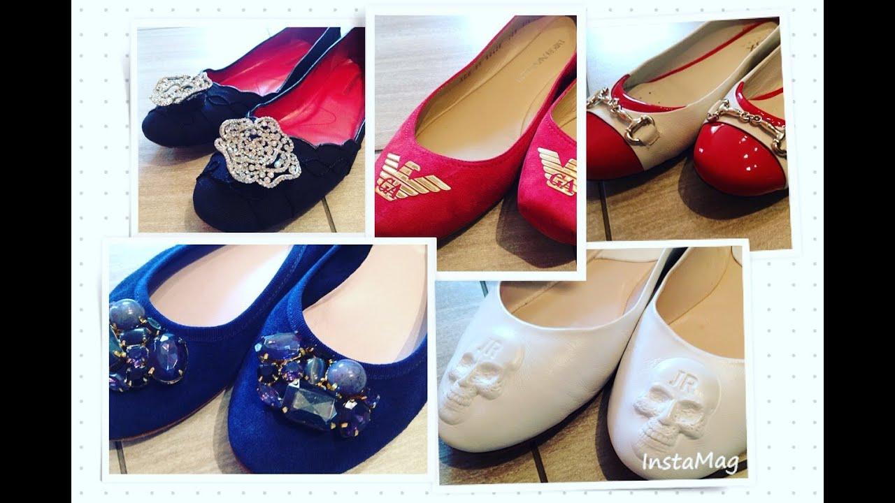 Туфли-