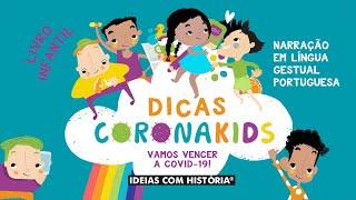 Livro «Dicas CoronaKids»  |  Narração em língua gestual portuguesa
