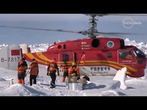 Antarctica Expedition Rescue - from helicopter Xueying 雪鹰 to Aurora Australis