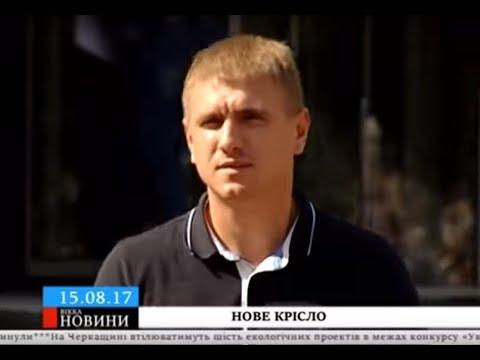 ТРК ВіККА: Черкаською муніципальною інспекцією керуватиме міський депутат