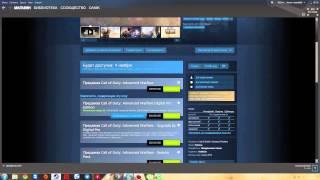 Как сделать предзаказ Call of Duty: Advanced Warfare