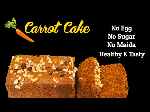HEALTHY CARROT CAKE | NO SUGAR | NO MAIDA | WHOLE WHEAT CAKE |Achus Royal Kitchen #13