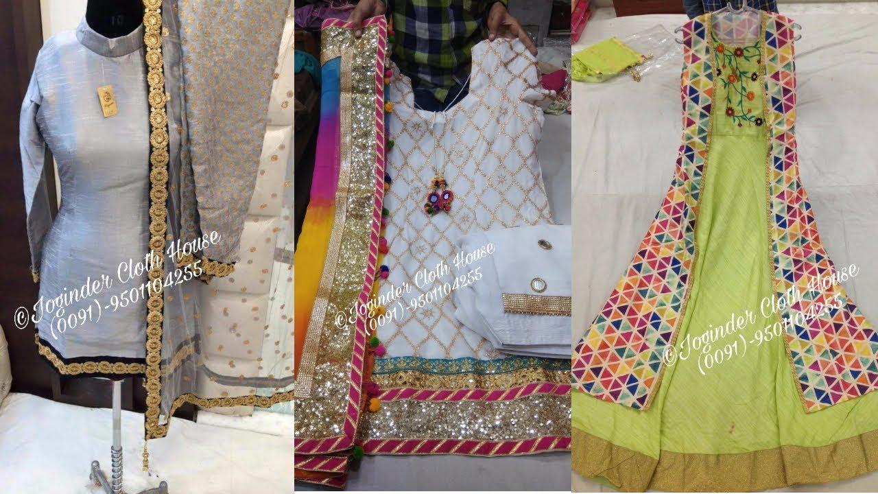 Designer Punjabi Suits 2017
