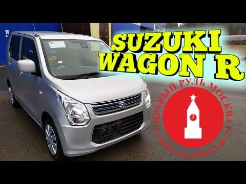 Suzuki Wagon R кей кар в москве 4 литра расход налога нет