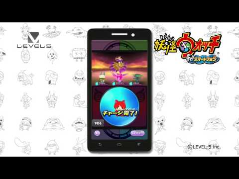 Yo-Kai Watch For Mobile!
