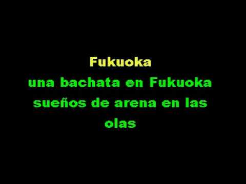 FUKUOKA JUAN LUIS GUERRA KARAOKE BOY FULL