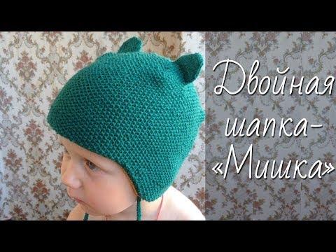Спицами двухсторонняя детская шапочка