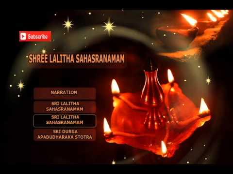 Sri Lalitha Sahasranamam Songs | Devi Sanskrit Songs