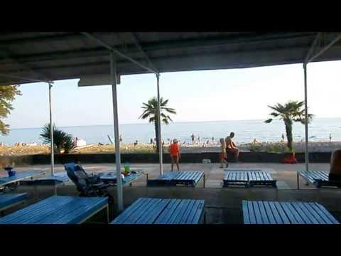 Пляж санатория \