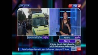 فيديو.. السهلي: «البرادعي ينادي بالسلام مع الإرهابيين»