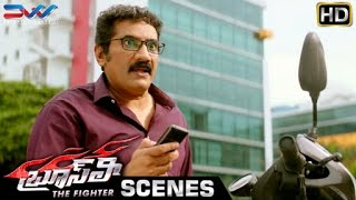 Ram Charan Confuses Rao Ramesh | Bruce Lee The Fighter Telugu Movie Scenes | Rakul Preet | Ali