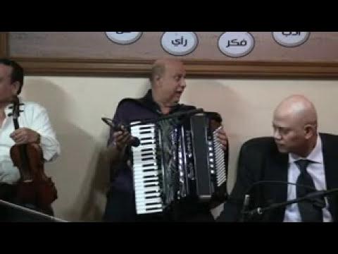 نغمات هلى الاوكورديون - الفنان فاروق محمد حسن - صالون المنارة 8/10/2014