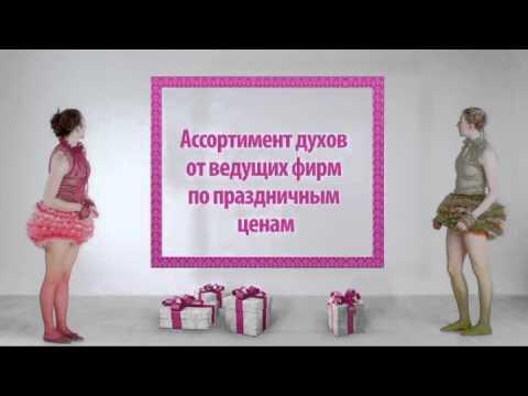 SuperPharm International Women's Day