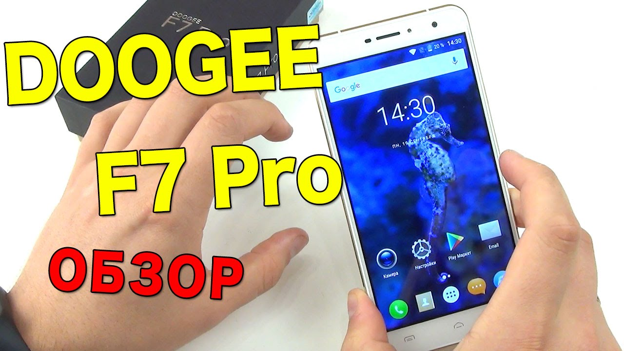 Only $130. 87,buy doogee f3 pro 4g smartphone at gearbest store with free shipping.