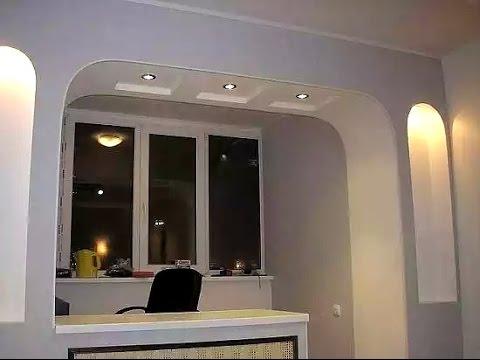 Объединение балкона с кухней плюс мебель на заказ