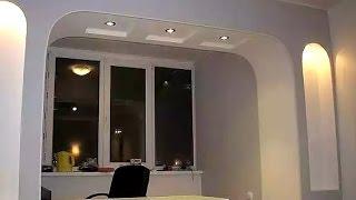 Объединение балкона с кухней плюс мебель на заказ(Добро пожаловать http://remont-otopleniye.jimdo.com/ Вы затеяли ремонт квартиры и решили объединить балкон с кухней? На..., 2015-03-08T21:30:07.000Z)
