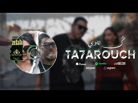 Gnawi - TA7AROUCH | التحرش [ OFFICIEL CLIP ]  Prod By Cee-G