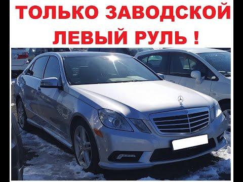 23, Важно!, Автомобили из Армении, какие машины можно поставить на учет в России?