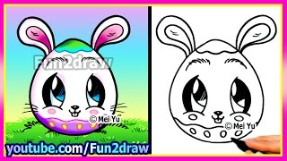 How To Draw A Bunny Egg - Fun2draw