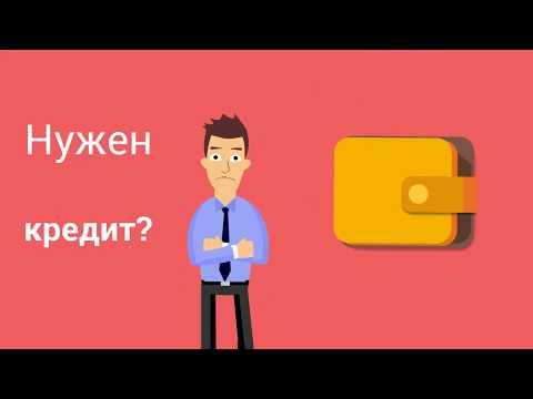 Кредит 50000 грн без справки о доходах Вышгород