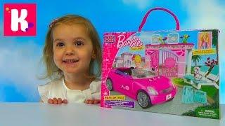 Барби с собачкой машинка из конструктора собираем игрушку Mega Blocks Barbie with car and dog set