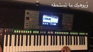 عزف : عن قناعه - سلطان خليفه (حقروص)
