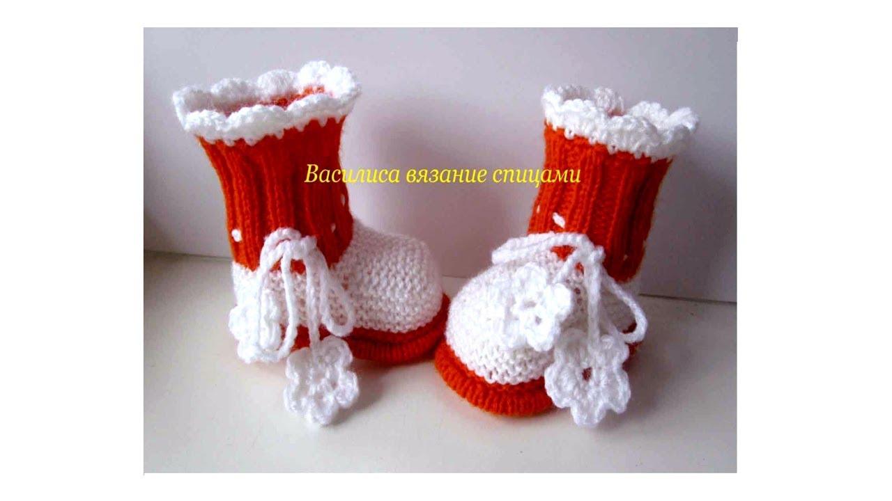 Вязание спицами носков. Схемы носков спицами на 74