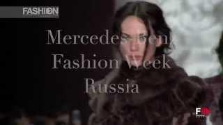 Закрытие Недели моды Mercedes-Benz Fashion Week Russia сезона осень-зима/2015-2016