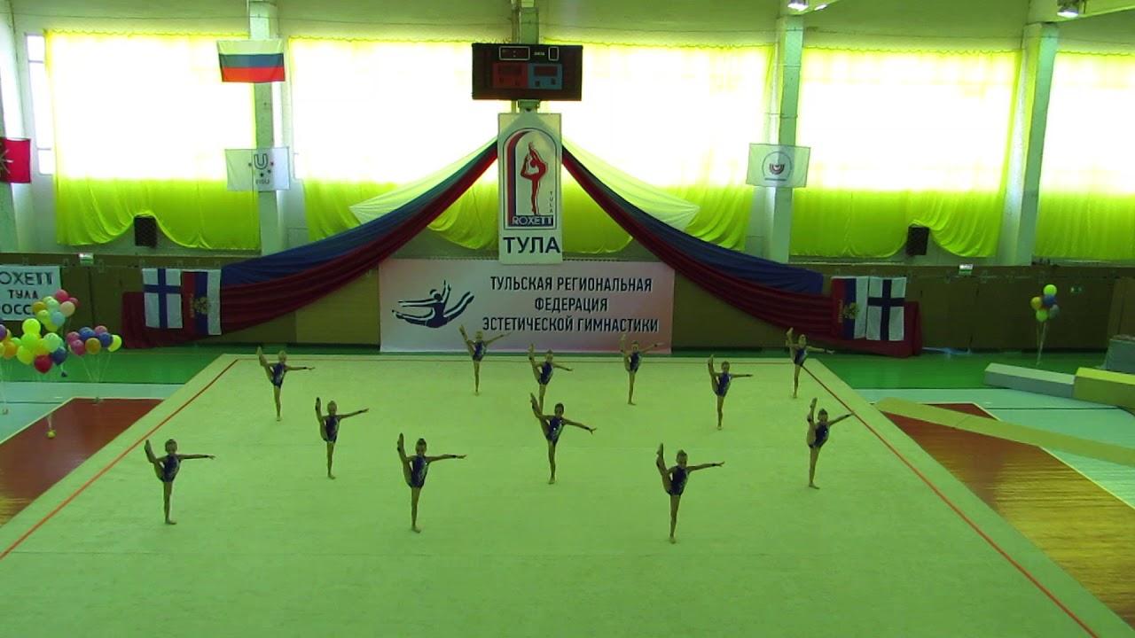 Гармония-Олимп, 6-8 лет, г. Смоленск, соревнования по эстетической гимнастике в г.Тула