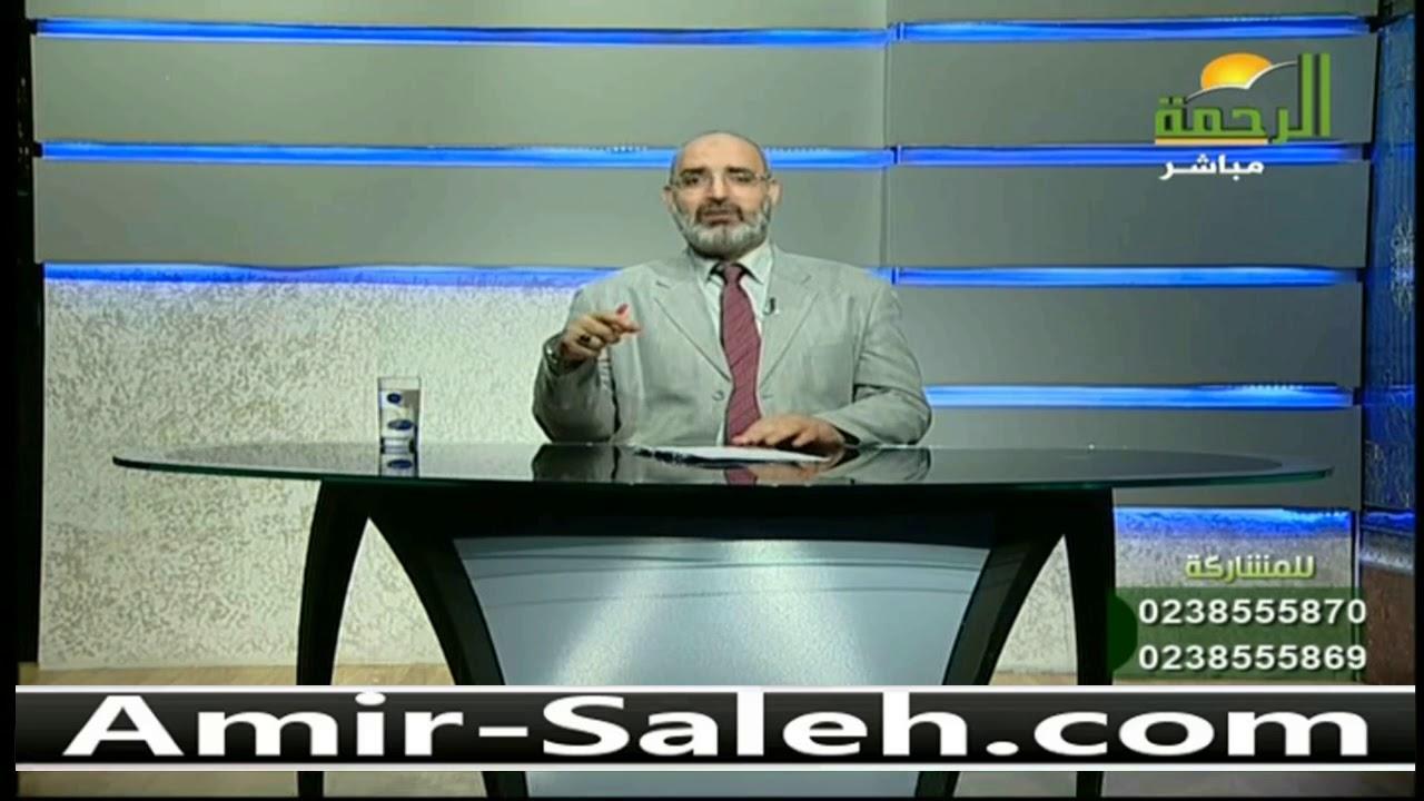 نصائح للتخلص من الكرش وإنقاص الوزن في رمضان | الدكتور أمير صالح