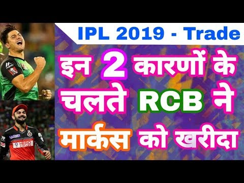 IPL 2019 - Watch The 2 Reasons Why RCB Buys Marcus Stoinis From KXIP In Trading