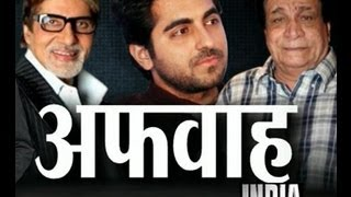 Fake news of Ayushmann Khurrana