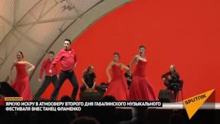 Зажигательные ритмы фламенко на Габалинской сцене