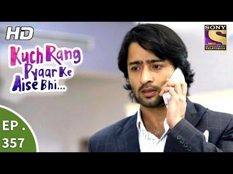 Kuch Rang Pyar Ke Aise Bhi - कुछ रंग प्यार के ऐसे भी - Ep 357 - 12th July, 2017