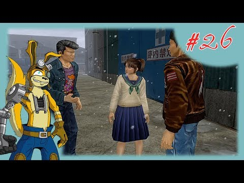 Shenmue 1 #26 Ryo is savage! from YouTube · Duration:  29 minutes 12 seconds