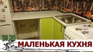 видео Жидкие обои в интерьере: кухня, ванная и не только