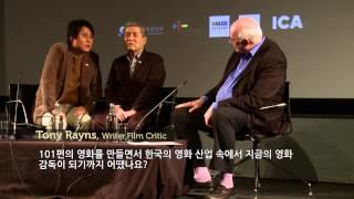 The Korean Film Night: Im Kwon-taek's Retrospective