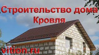 видео ПВХ в строительстве дома