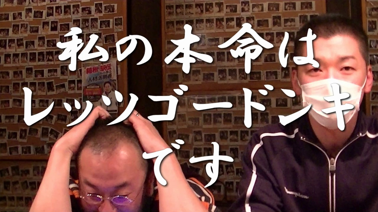 TakamatsunomiyaKinen2017~競馬鹿TV 高松宮記念~ - YouTube