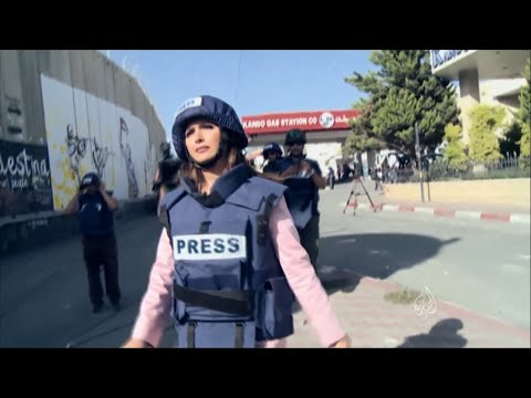إيمان عياد.. برومو لأنها فلسطين  HD