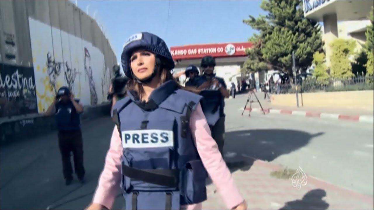 إيمان عياد في قلب الحدث.. برومو فلسطين HD