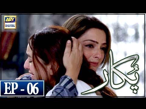 Pukaar - Episode 6 - 15th March 2018 - ARY Digital Drama