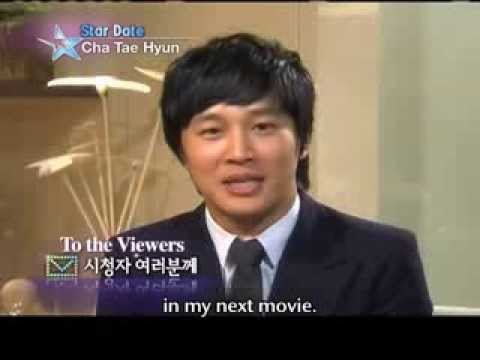 "[Star Date] Actor ""Cha Tae-hyun"" (차태현)"
